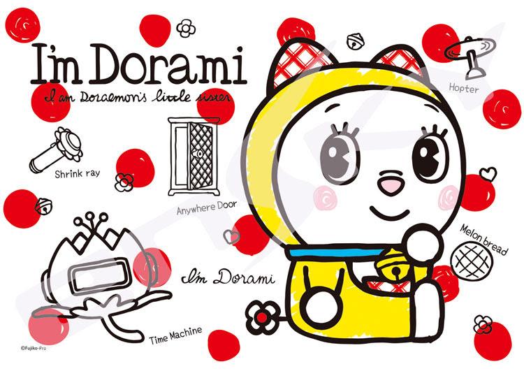 Ens 108 712 ドラえもん Im Doraemon ドラミ 108ピース エンスカイ
