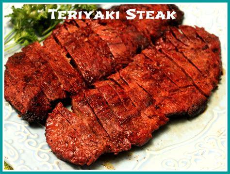 steak teriyaki recipe dishmaps