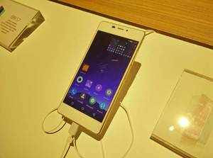 Gionee Elife S7 unveiled in India at Rs 24,999