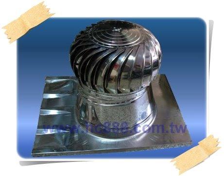 自然排風扇 - 材質:不銹鋼、白鐵