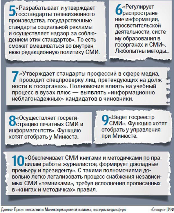 http://www.segodnya.ua/img/forall/users/1137/113704/_-1_234.jpg