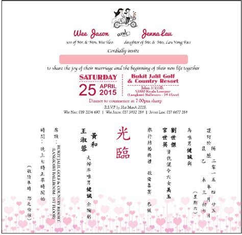 Red Double Happiness Wedding Invitation Card