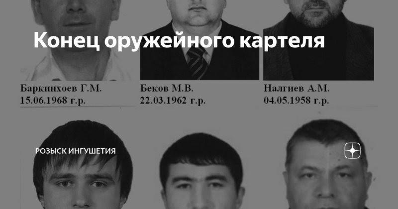 ИНГУШЕТИЯ. В Ингушетии пресечена деятельность межрегиональной преступной группы