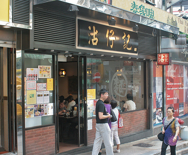 Tsim Chai Kee opposite Mak's seems to have more business