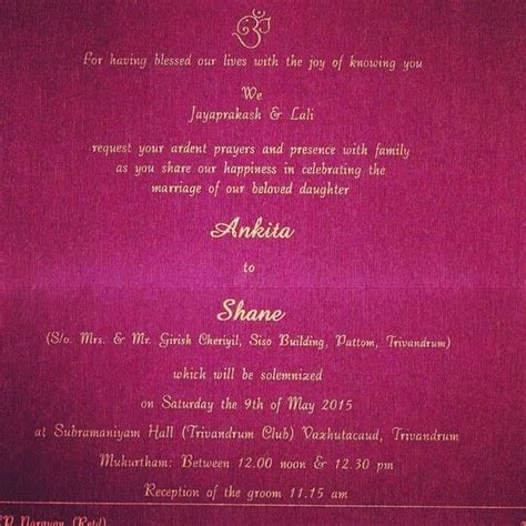 My wedding invitation wording. Kerala, South Indian