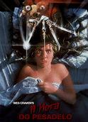 A hora do pesadelo   filmes-netflix.blogspot.com.br