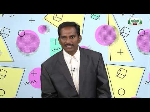 ஜியாமெட்ரி பாக்ஸ் Std 8  Maths சரிவகம் வரைதல் பகுதி02 Kalvi TV