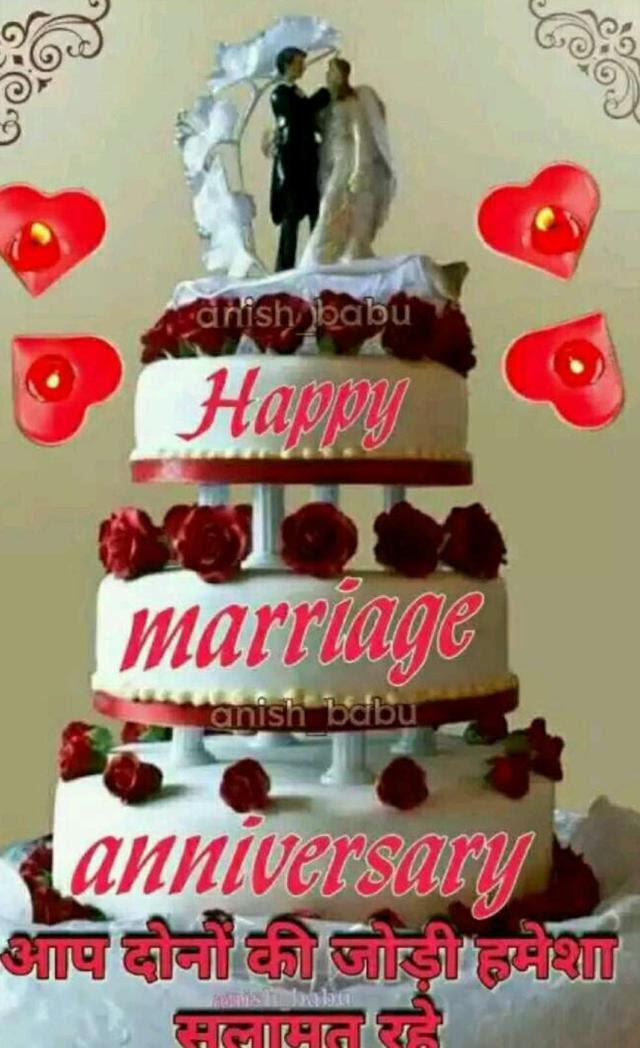 50 Great Happy Anniversary Di And Jiju Cake Images Hd Greetings