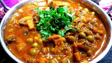 matar mushroom recipe  hindi easy mushroom matar