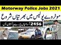 Motorway Police Jobs 2021-Motorway Police 2456+ Post For Males & Females