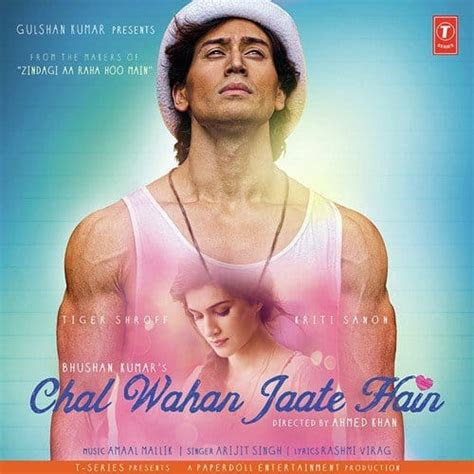 chal wahan jaate hain mp   song lyrics