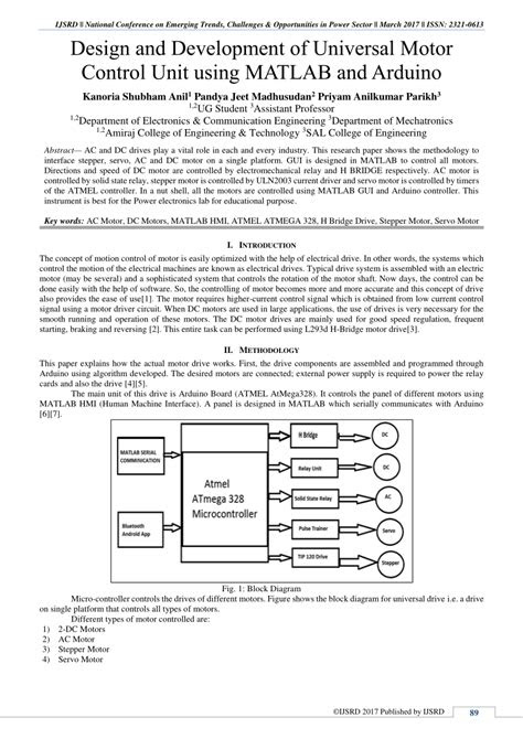 (PDF) Design and Development of Universal Motor Control