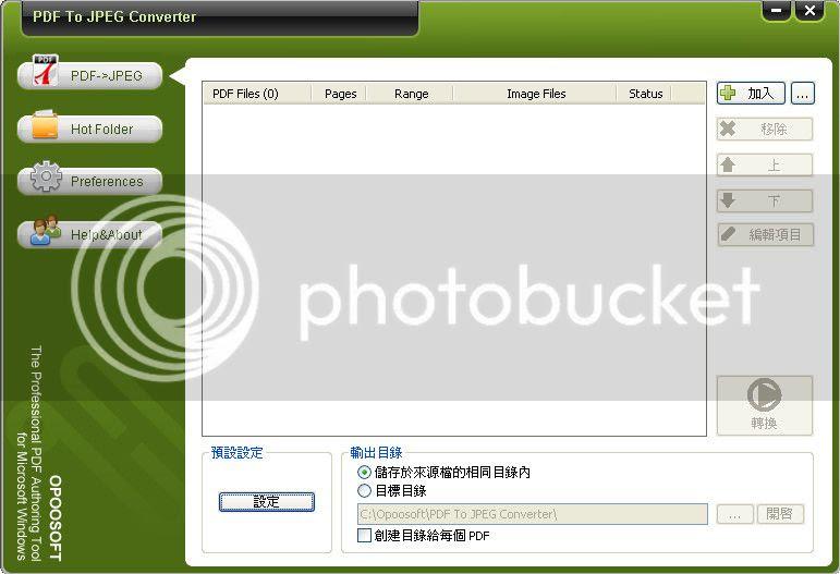 convert 2 jpegs to pdf