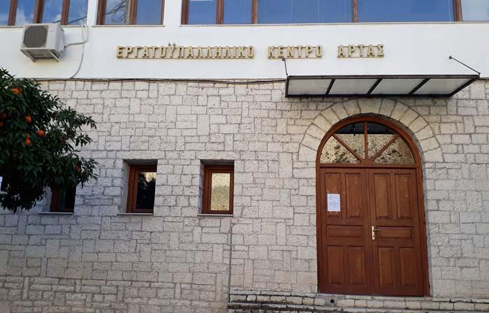 Άρτα: Συγκροτήθηκε σε σώμα η νέα διοίκηση του ΕΚ Άρτας