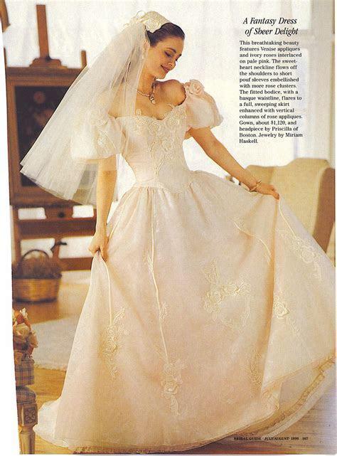 Priscilla of Boston, 1990   Vintage Weddings   Wedding