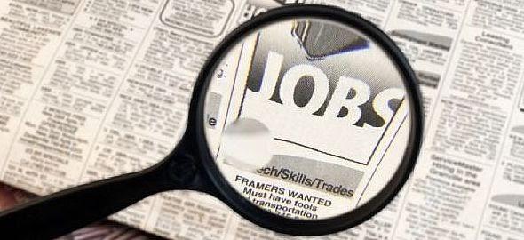 Lavoro: Agenzia del Demanio: concorsi per 14 assunzioni