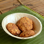 Paruppu Vadai (no onion)
