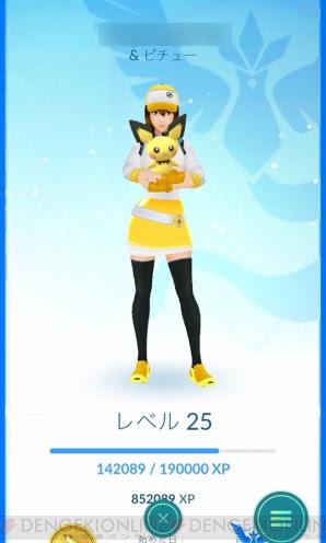 ポケモン Go特別な相棒の姿を紹介特定のポケモンは肩に乗せること