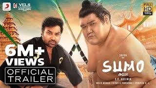 Sumo Tamil Movie (2020) | Cast | Trailer | Tamil New Movie