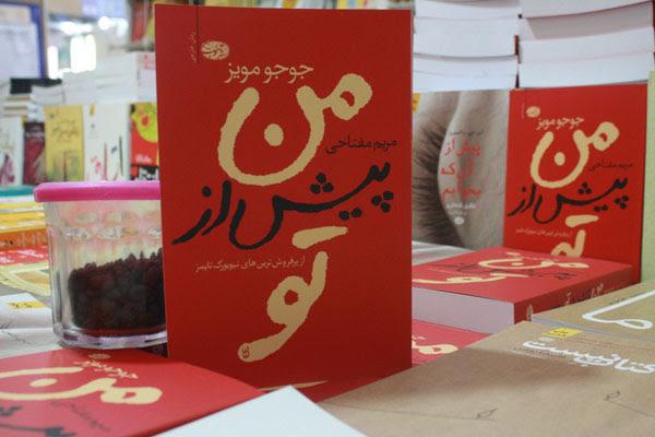 http://aamout.persiangig.com/image/00-94/book-fair-28-tehran/004.jpg
