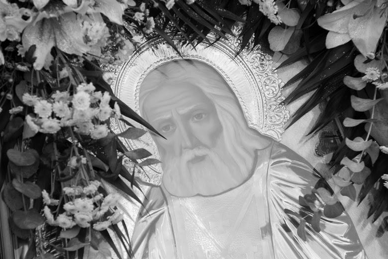 εορτάστηκε η μνήμη του Οσίου Σεραφείμ του Σάρωφ στην ομώνυμη Ιερά Μονή στο Τρίκορφο Φωκίδος