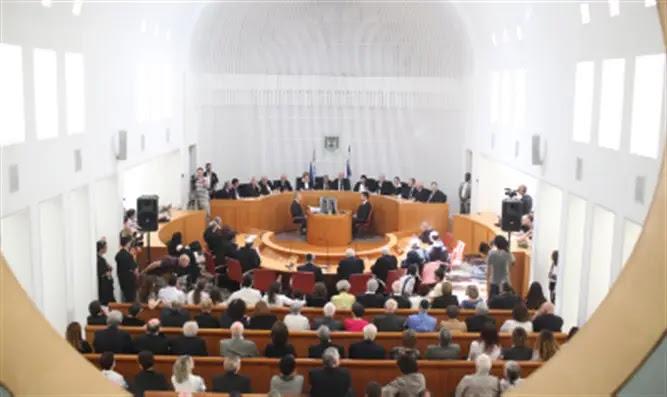 Israeli Supreme court