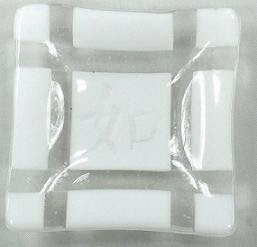 White Square Glass Ashtray