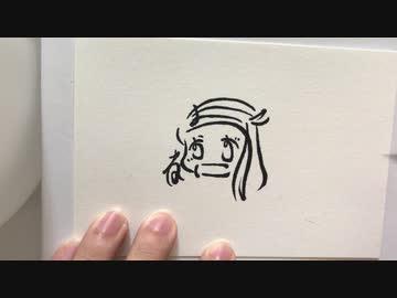 こ 書き方 ず ね イラスト 【犬や猫のイラストの描き方の基本】大事なのは輪郭!