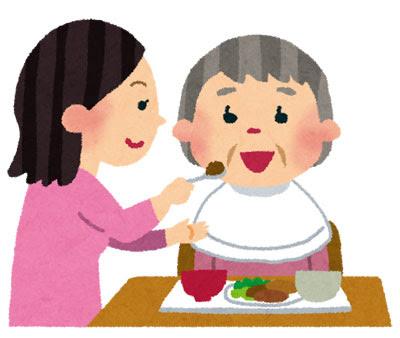 無料素材 食事介助をする老人ホームのヘルパーさんのイラスト