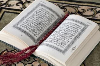 دعاء سورة يس