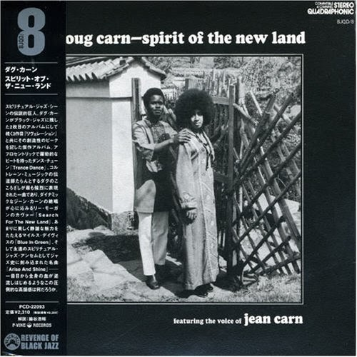 Black Jazz Records Catalog Bj 8 Doug Carn Spirit Of