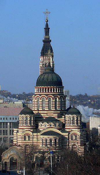 File:Kharkov002.jpg