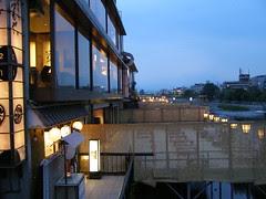 kyoto kawadoko