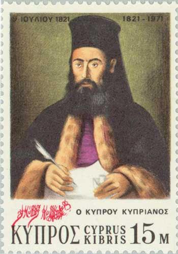 Αποτέλεσμα εικόνας για αρχιεπίσκοπος Κύπρου Κυπριανός