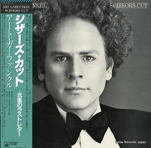 GARFUNKEL, ART scissors cut