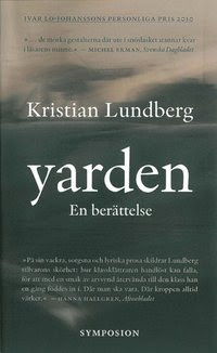 Yarden (pocket)