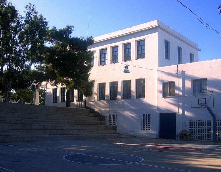 Αρχείο:Το Γυμνάσιο με Λυκειακές Τάξεις Σίφνου 0502.JPG