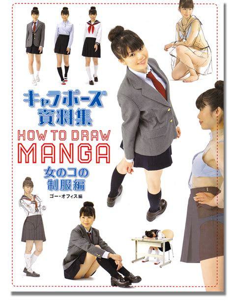 draw manga character guide uniforms book anime