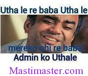 Funny Facebook Photo Comments That Are Just Perfect Masti Master