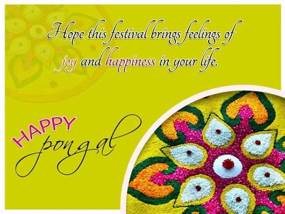 Happy Pongal Images Wishes Tamil Pics Photo With Message Sms Download