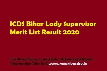ICDS Bihar Lady Supervisor Merit List 2020