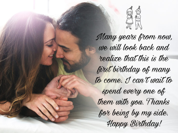 Birthday Cake Images With Wishes For My Wife House Of Quotes