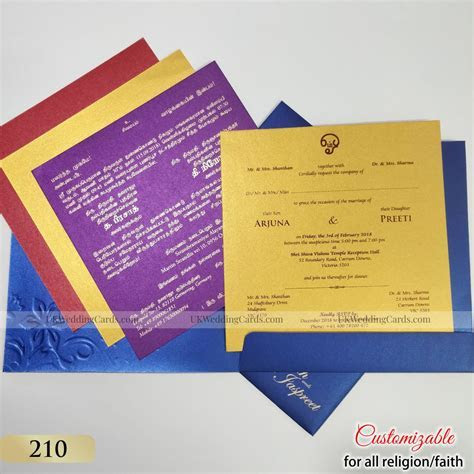 Buy Tamil Wedding Invitation cards Online   UK Wedding Cards