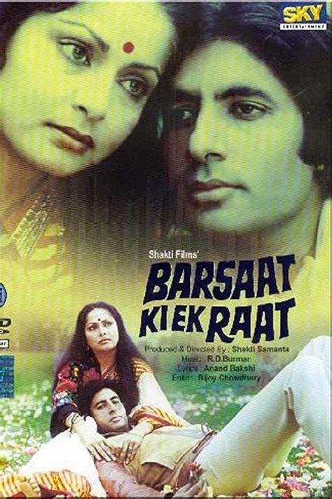 barsaat ki ek raat lifetime box office collection