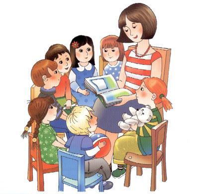 Воспитатель с детьми создание документа мои права и обязанно…