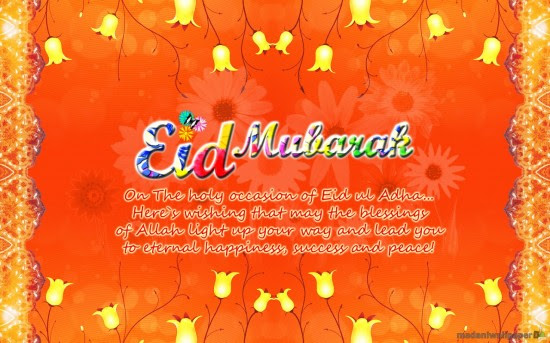 love-eid-greeting-cards-2012-pictures-photos-4
