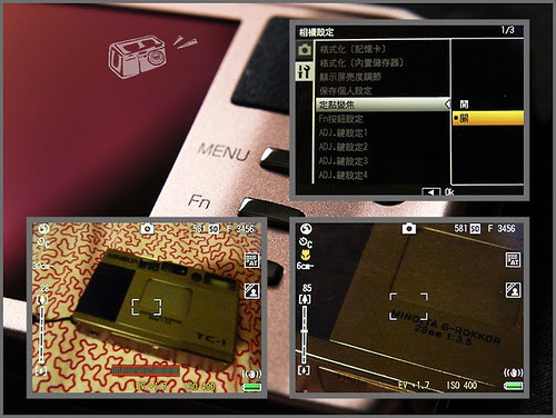 Ricoh_CX1_menu__13 (by euyoung)