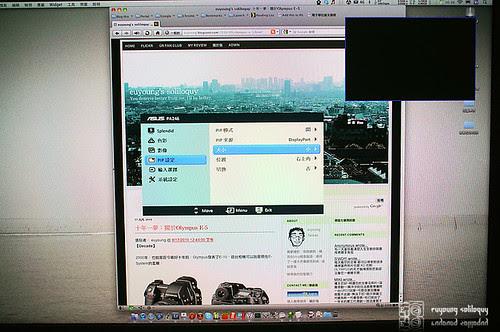 Asus_PA246Q_workflow_09