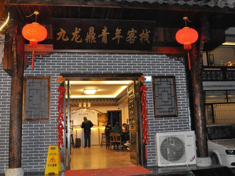 Price Chengdu Holly Hostel
