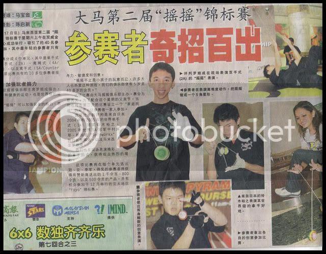 Nan Yang News MYYC 2006
